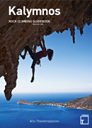 kalymnos guide book